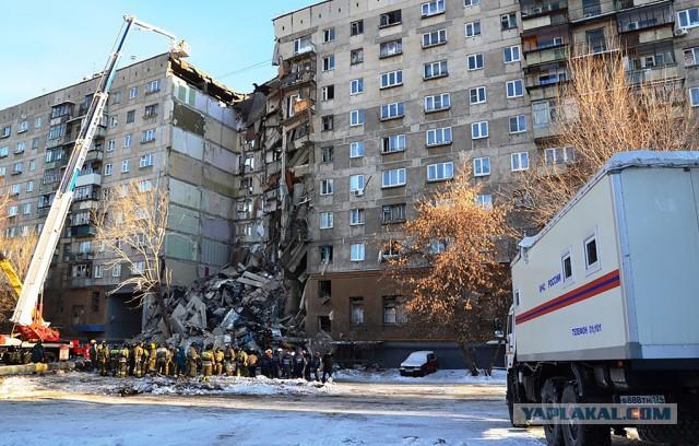 Обследование показало, что все квартиры дома в Магнитогорске пригодны для проживания