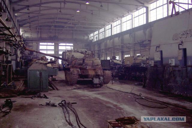Сирийский танкоремонтный завод
