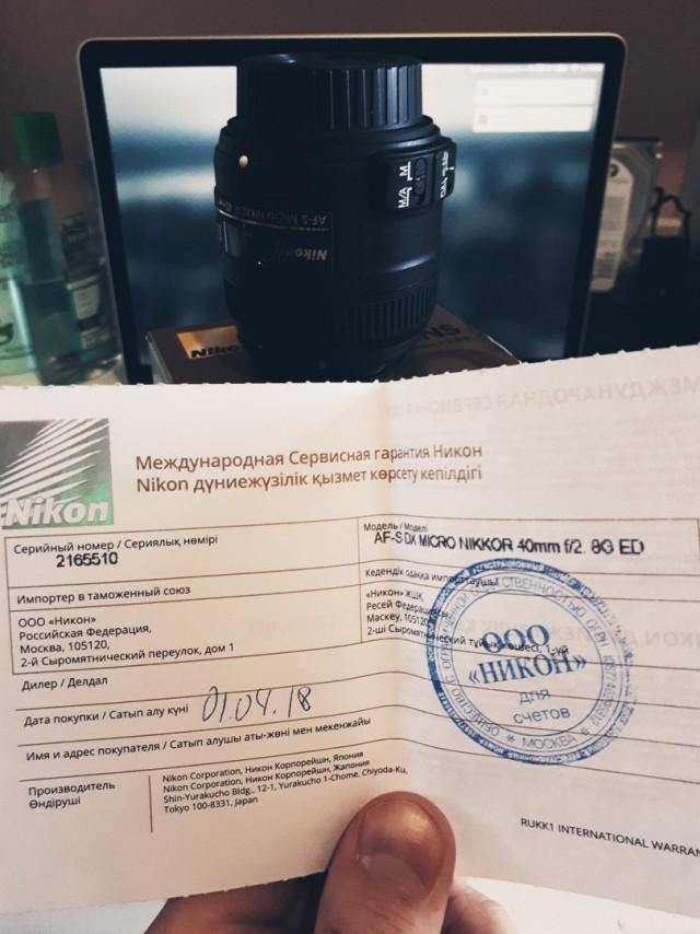 Продам объектив Nikon 40mm f/2.8G AF-S DX Micro СПб