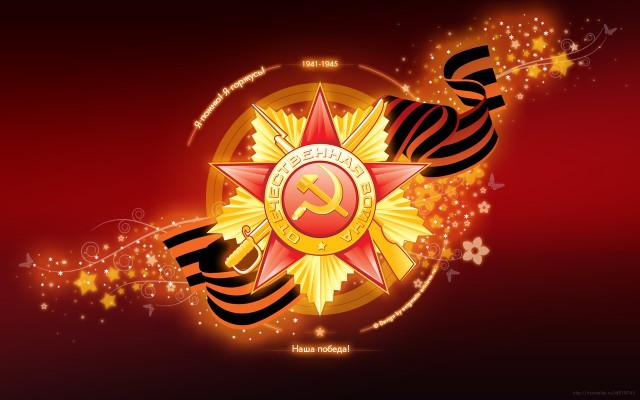 В Молдавии запрещен День победы