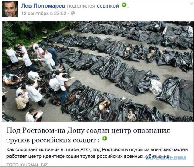 Фото погибших в Беслане выдано за жертв Украины