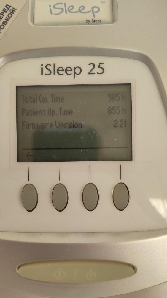 Аппарат ИВЛ Bipap breas ISleep25