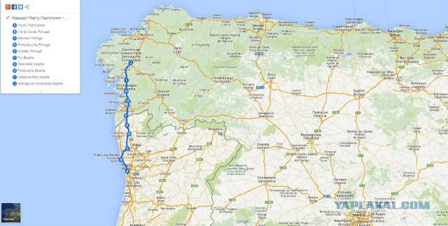 Пешком из Португалии в Испанию. Часть 2