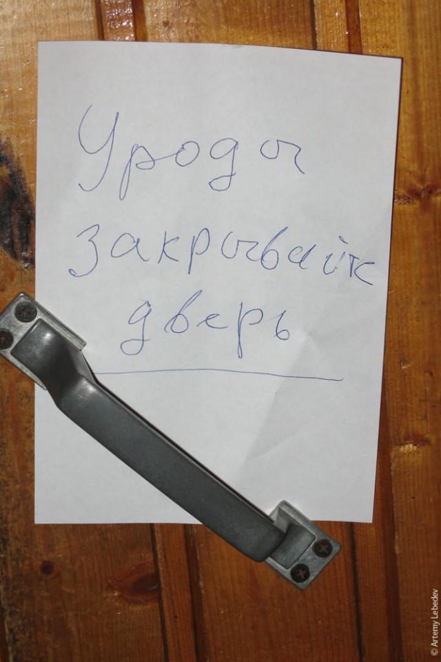 Купить квартиру в Сургуте  Продать квартиру в Сургуте