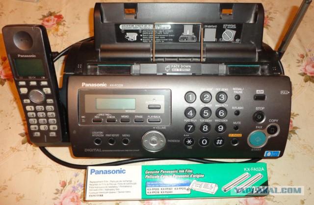 Продам старый Panasonic KX-FC228
