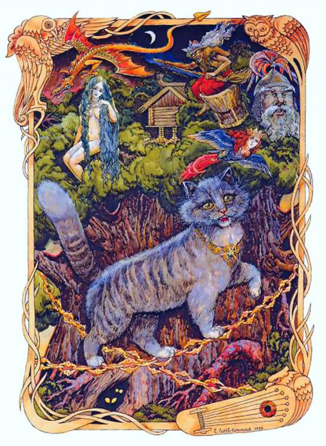 кошка в веровании славян того опускает