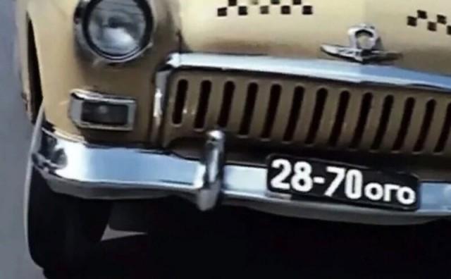 Разгадка номера машины в «Бриллиантовой руке»