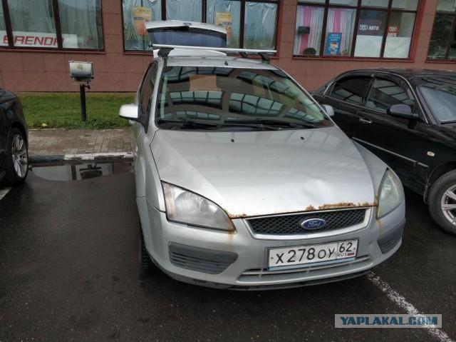 Продам форд фокус II 2005 универсал в МСК