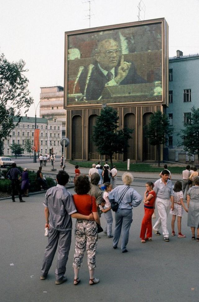20 век в цвете. 1988 год. Наша страна 30 лет назад