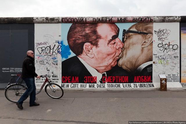 Свобода за Берлинской стеной: как люди рисковали жизнью ради капитализма