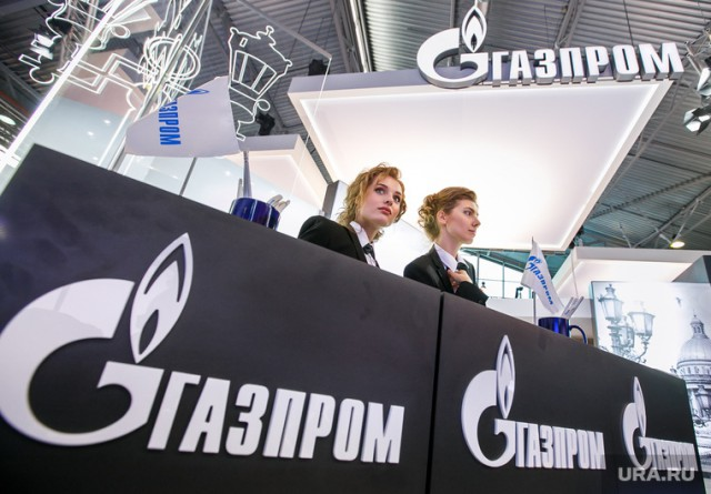 Зарплаты сотрудников «Газпрома» проиндексируют в три раза выше инфляции