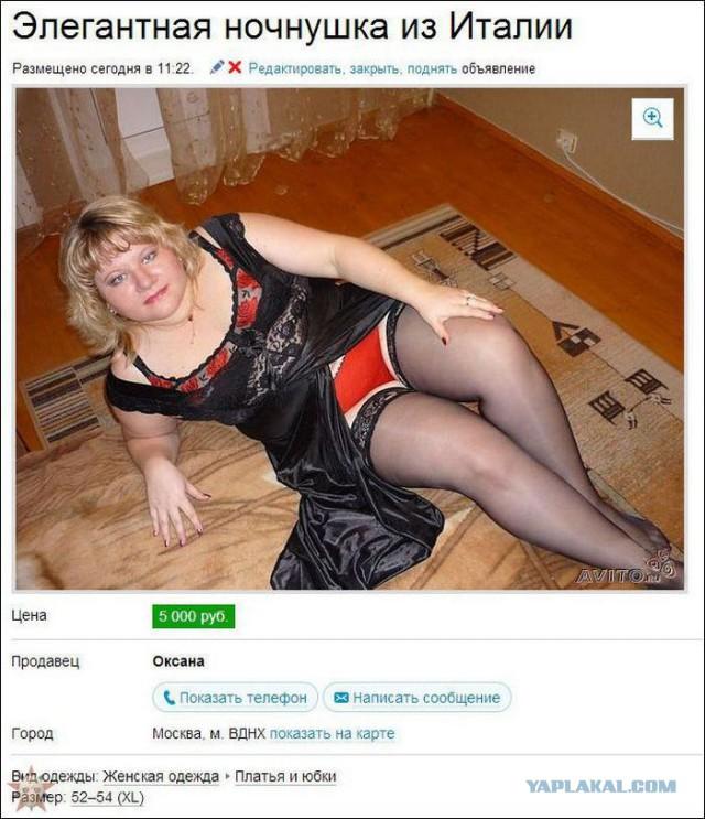 порно людской бред из соц сетей фото
