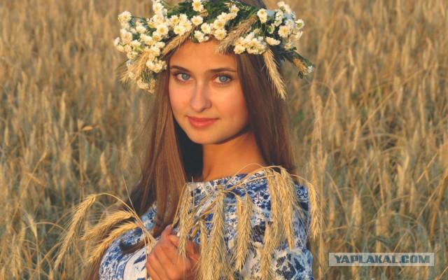 Фото русское женщин 55864 фотография