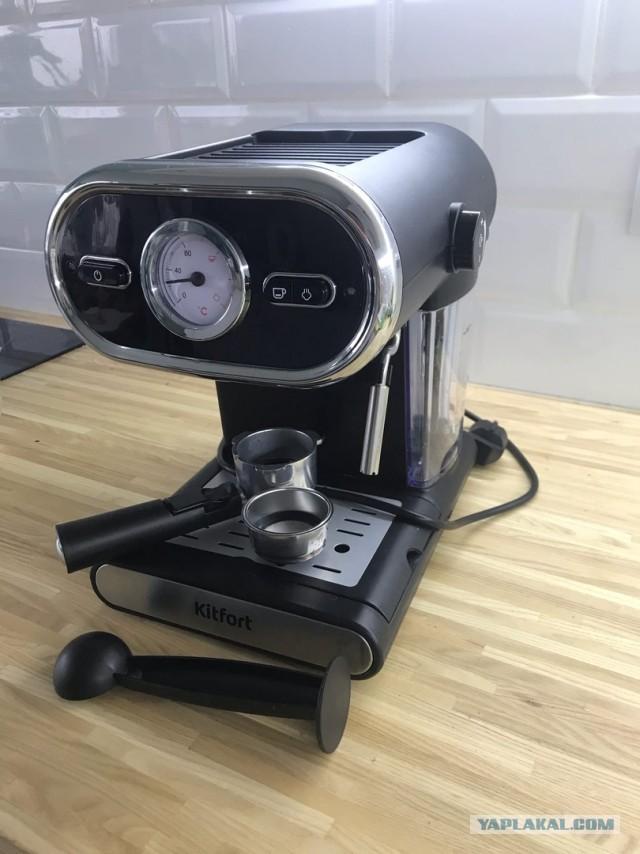 [МСК] Продам кофеварку Kitfort KT-702