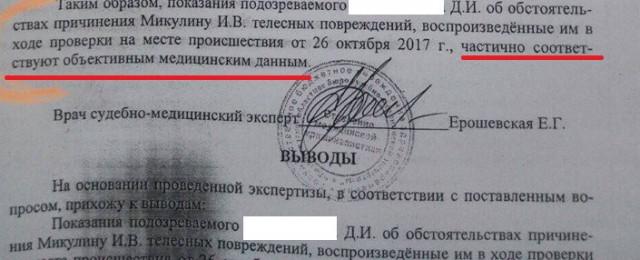 Убийство 14-летнего кадета в школе №85 Волгограда осталось безнаказанным