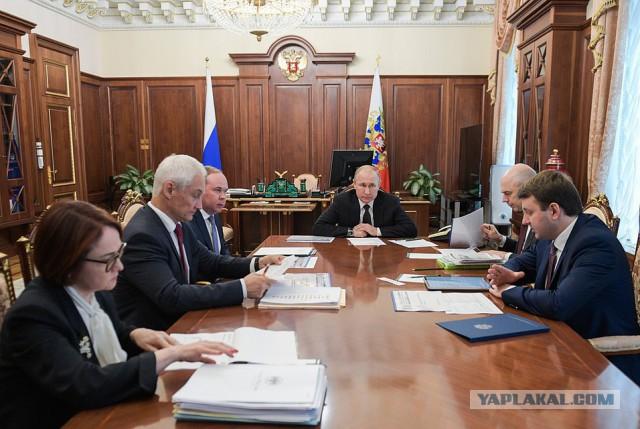 Путин: экономика России растет 13 кварталов подряд