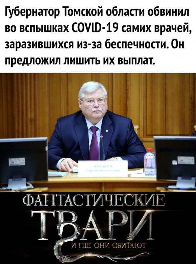 Может его лишить выплат и в Сибирь?