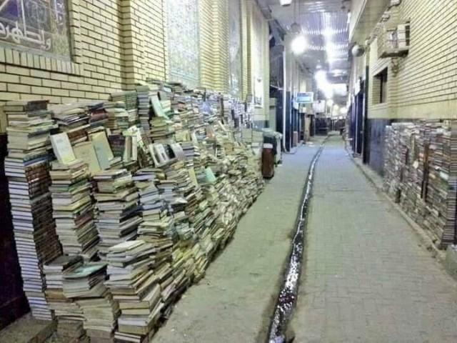 В Ираке на книжном рынке книги на ночь оставляют без присмотра