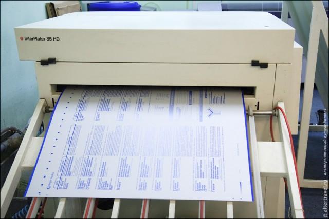 девушка типография приобретает материалы для производственных целей безумному траху
