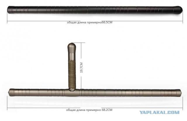 Нужен пруток калиброванный из стали Ст45, 25-30 мм.