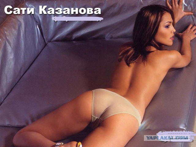 Эротика, голая Сати Казанова, - Сати Казанова - фото 4. Xuk.ru - убойная эр