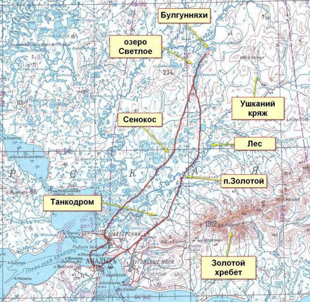 Хроника одинокого зимнего путешествия по Чукотке