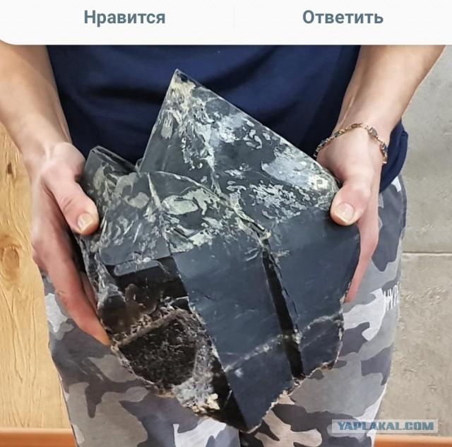 продам коллекционный кристалл мориона