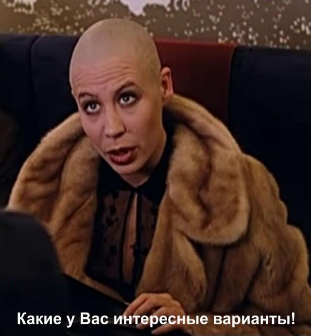 Актриса брат2 проститутка
