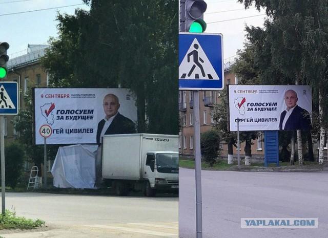 В Кемеровской области убрали знак ограничения скорости у школы ради плаката с губернатором