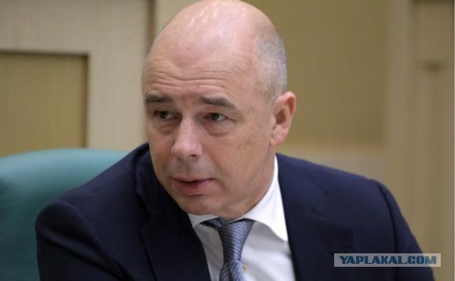 Силуанов призвал не «бежать в банки и скорее снимать валюту»