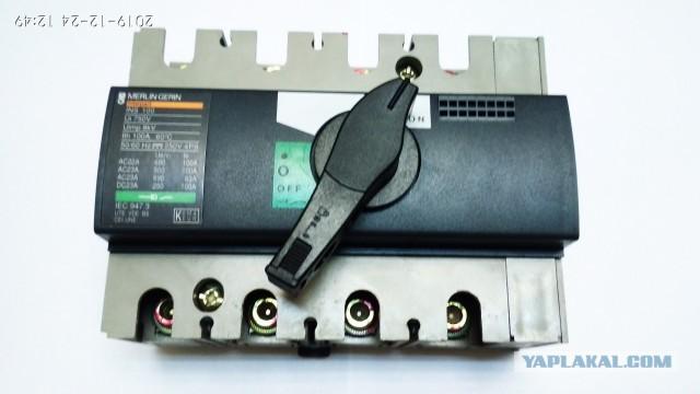 Продам выключатель-разъединитель на 100 Ампер
