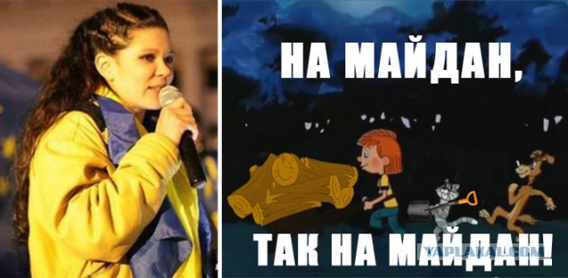 Певица Руслана: я готова сжечь себя на Майдане