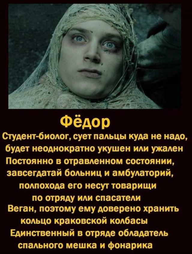 Властелин Краковской