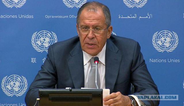 Россия предложила ООН закрепить неприемлемость