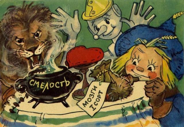 Хабенский и Шнуров озвучили героев мультфильма «Урфин Джюс и его деревянные солдаты»