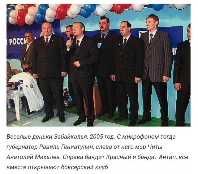 И Минобрнауки, и МВД восприняли в штыки поручение Владимира Путина разобраться с АУЕ.