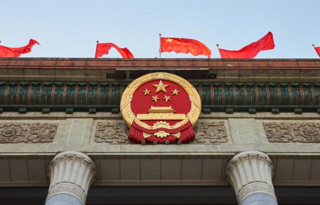 Китай резко отреагировал на высылку российских дипломатов странами Запада