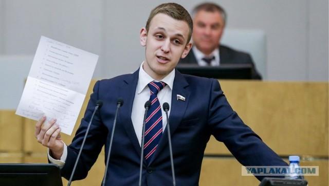 Депутат обиделся на программы Comedy Club и «Наша Russia»