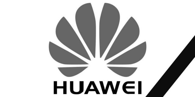 Intel, Qualcomm, Xilinx и Broadcom отказались от поставок оборудования и ПО для Huawei