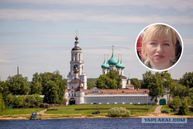 Ярославский депутат выступила против выделения бюджетных денег на ремонт объектов РПЦ