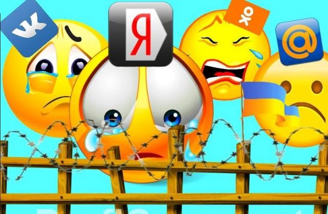 """Украинских пользователей """"ВКонтакте"""" поставят на учет в полиции"""