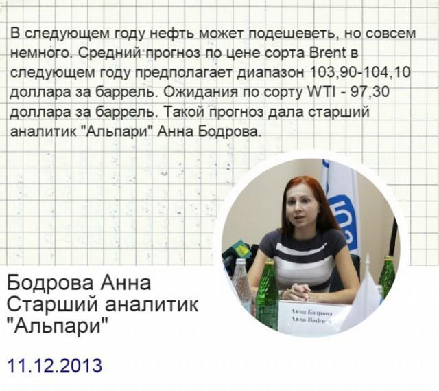 Ъ-Новости - В Пензе произошли новые