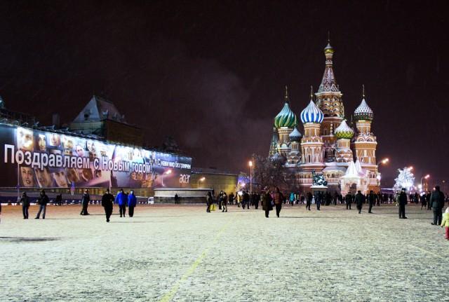 Как встречали Новый Год на Красной Площади.