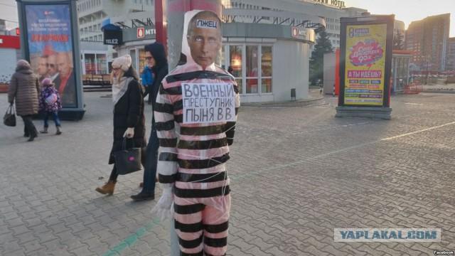 За Чучело Путина трем активистам светит по 7 лет