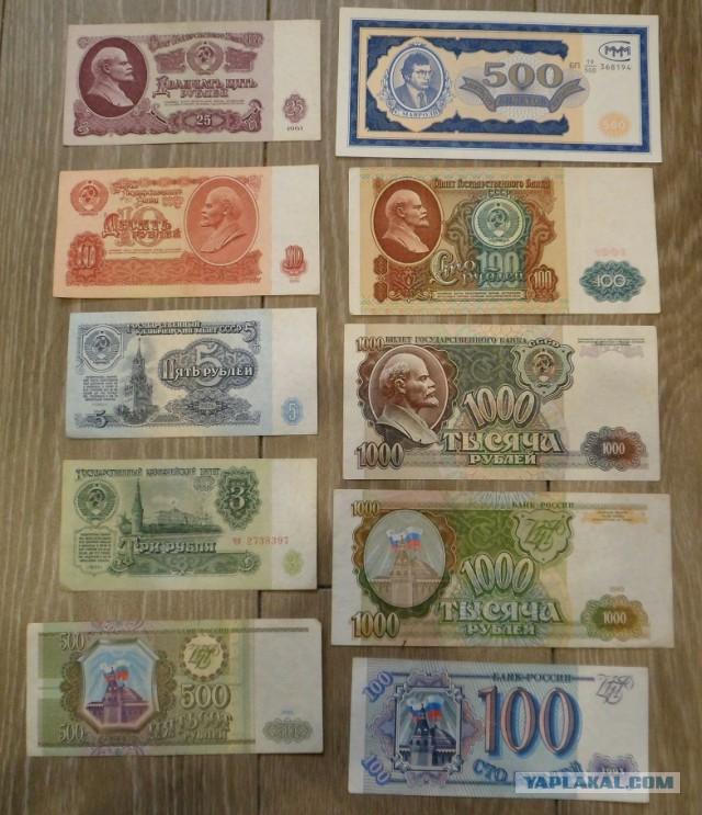 Банкнота 100 руб. чемпионат мира по футболу по номиналу