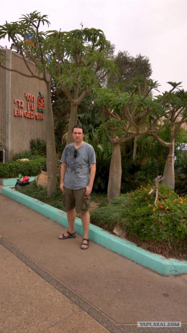 Первая поездка в Израиль. Часть 2