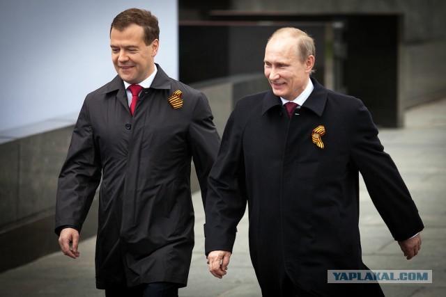 Зарплаты президента и премьера России выросли на 4,3% с 1 октября