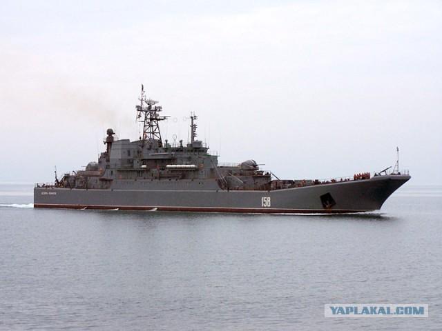 Пентагон: российские десантные корабли