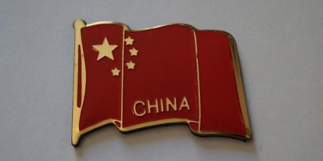 Китай наносит тройной удар