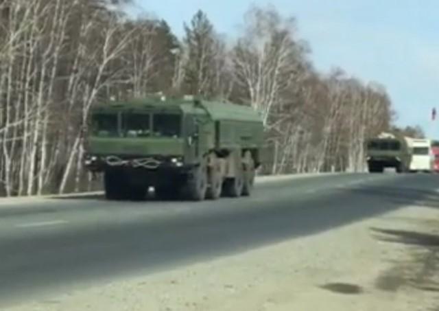 Defence Blog: Россия внезапно привела в движение войска по всей стране